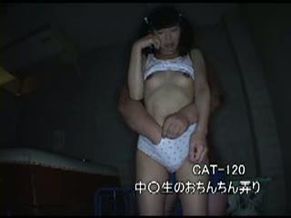 無邪気なロリ顔10代小娘たちのオチンチン弄り☆☆[テコキ/無毛/女子JCjk/幼顔]
