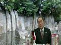 フリー動画 水間条項国益最前線】第52回 第1部《産経新聞南京報道にみる唖然呆然:小池都知事支持批判