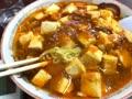 麻婆麺、大盛